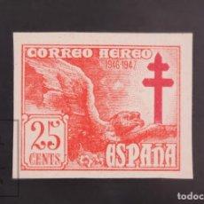 Sellos: SELLO ESPAÑA 1946, 22 DIC. - PRO TUBERCULOSOS, CRUZ DE LORENA EN ROJO - EDIFIL 1010, RARO SIN DENTAR. Lote 236093930