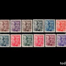 Sellos: ESPAÑA - 1939 -ESTADO ESPAÑOL - EDIFIL 867/878 - SERIE CPMPLETA - MNH**/* - NUEVOS - VALOR CAT. 284€. Lote 236160490