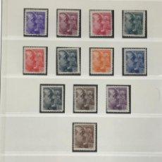 Sellos: ESPAÑA 1939-42 FRANCO Y CORRESPONDENCIA URGENTE 15 SELLOS 2 DE ELLOS USADOS PAGINA 74. Lote 236196900