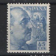 Sellos: .G-SUB_5/ ESPAÑA, GENERAL FRANCO AÑOS 1940-45, EDIFIL 926, NUEVOS SIN FIJASELLOS. Lote 236599530