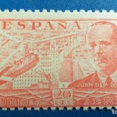 Sellos: NUEVO **. AÑO 1941-1947. EDIFIL Nº 940. JUAN DE LA CIERVA.. Lote 236751675