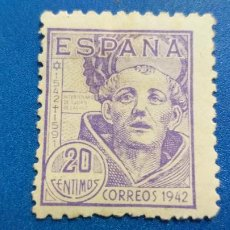 Sellos: NUEVO *. AÑO 1942. EDIFIL 954. IV CENTENARIO DE SAN JUAN DE LA CRUZ. FIJASELLO.. Lote 236752700