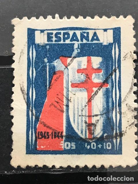 EDIFIL 972 SELLOS USADOS ESPAÑA AÑO 1943 PRO TUBERCULOSOS (Sellos - España - Estado Español - De 1.936 a 1.949 - Usados)
