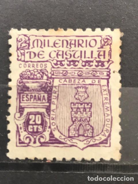EDIFIL 974 SELLOS USADOS ESPAÑA AÑO 1944 MILENARIO DE CASTILLA (Sellos - España - Estado Español - De 1.936 a 1.949 - Usados)