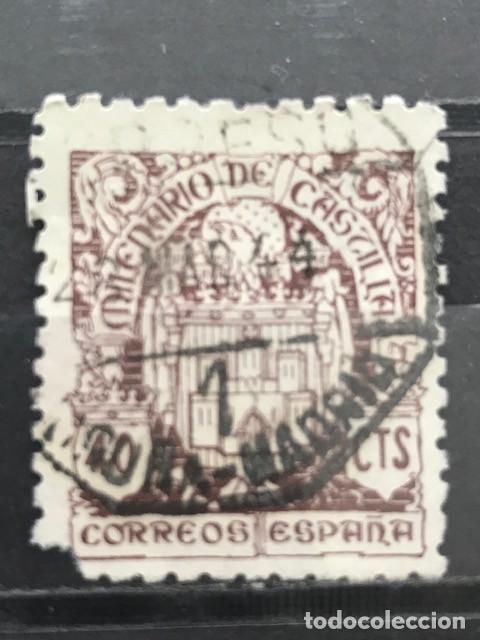EDIFIL 975 SELLOS USADOS ESPAÑA AÑO 1944 MILENARIO DE CASTILLA (Sellos - España - Estado Español - De 1.936 a 1.949 - Usados)