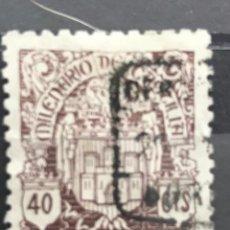 Sellos: EDIFIL 975 SELLOS USADOS ESPAÑA AÑO 1944 MILENARIO DE CASTILLA. Lote 236799270