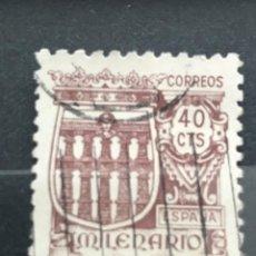 Sellos: EDIFIL 978 SELLOS USADOS ESPAÑA AÑO 1944 MILENARIO DE CASTILLA. Lote 236800255