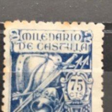 Sellos: EDIFIL 979 SELLOS USADOS ESPAÑA AÑO 1944 MILENARIO DE CASTILLA. Lote 236800570