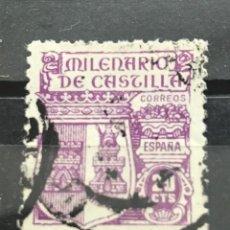 Sellos: EDIFIL 980 SELLOS USADOS ESPAÑA AÑO 1944 MILENARIO DE CASTILLA. Lote 236800760