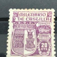 Sellos: EDIFIL 980 SELLOS USADOS ESPAÑA AÑO 1944 MILENARIO DE CASTILLA. Lote 236800825