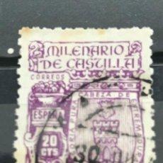 Sellos: EDIFIL 980 SELLOS USADOS ESPAÑA AÑO 1944 MILENARIO DE CASTILLA. Lote 236800940