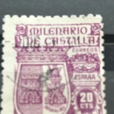 Sellos: EDIFIL 980 SELLOS USADOS ESPAÑA AÑO 1944 MILENARIO DE CASTILLA. Lote 236801025