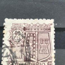 Sellos: EDIFIL 981 SELLOS USADOS ESPAÑA AÑO 1944 MILENARIO DE CASTILLA. Lote 236801335