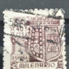 Sellos: EDIFIL 981 SELLOS USADOS ESPAÑA AÑO 1944 MILENARIO DE CASTILLA. Lote 236801405