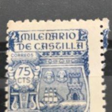 Sellos: EDIFIL 982 SELLOS USADOS ESPAÑA AÑO 1944 MILENARIO DE CASTILLA. Lote 236801755