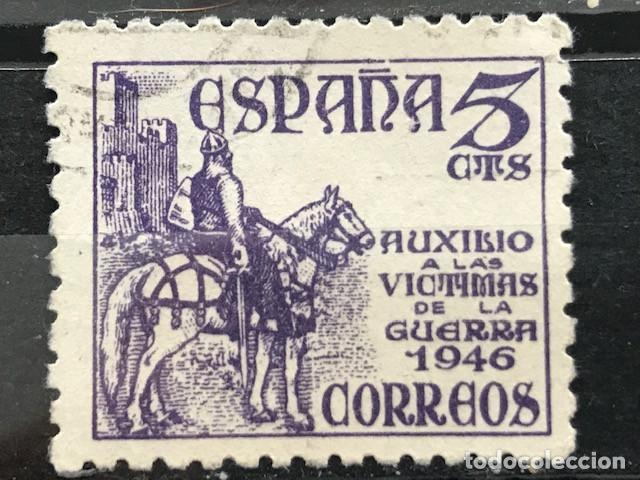 EDIFIL 1062 SELLOS USADOS ESPAÑA AÑO 1949 PRO VICTIMAS GUERRA (Sellos - España - Estado Español - De 1.936 a 1.949 - Usados)