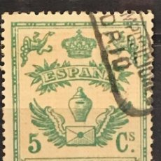 Sellos: SELLOS TIMBRE CAJA POSTAL AHORROS FECHADOR ESPAÑA AÑO 1917. Lote 236802330