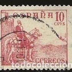 Sellos: ESPAÑA 1949 (1045) EL CID (USADO). Lote 236805635