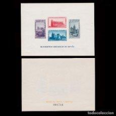 Sellos: 1938.MONUMENTOS HISTÓRICOS.SD.MNH.EDIFIL.848. Lote 236915175