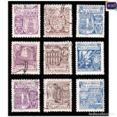 Sellos: ESPAÑA 1944. EDIFIL 974/82 982. MILENARIO DE CASTILLA. CENTRADOS USADO. Lote 236977890