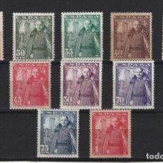 Sellos: R12 / / ESPAÑA 1948-54, EDIFIL 1024/32 MNH**, GENERAL FRANCO Y CASTILLO DE LA MOTA. Lote 237320305