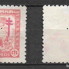 Sellos: ESPAÑA 1944 EDIFIL 984 PERFORADO C.L - 19/20. Lote 237423500
