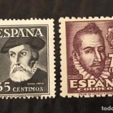 Selos: 1948-ESPAÑA EDIFIL 1035/36 MNH** PERSONAJES SERIE COMPLETA - SELLOS NUEVOS SIN CHARNELA -. Lote 237645310