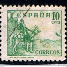 Selos: ESPAÑA // EDIFIL 817 // 1937-40 ... USADO. Lote 237720925