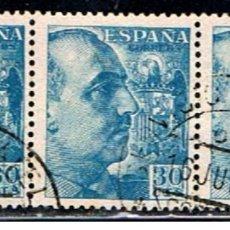 Timbres: ESPAÑA // EDIFIL 1049 X 3 // 1949-54 ... USADOS. Lote 237924920