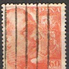Timbres: ESPAÑA // EDIFIL 1054 // 1949-54 ... USADOS. Lote 237925875