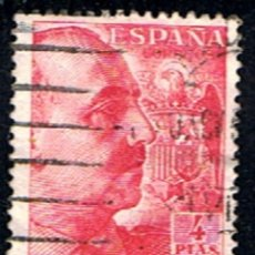 Selos: ESPAÑA // EDIFIL 1058 // 1949-54 ... USADOS. Lote 237926190