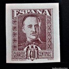 Selos: FRANCO DISEÑO NO ADOPTADO 40 CNTS MARRON. Lote 238072375