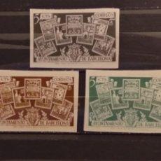 Sellos: AÑO 1945 SELLOS EMITIDOS POR EL AYUNTAMIENTO EN NUEVOS EDIFIL 69-70-71 VALOR DE CATALOGO 60,00 EUROS. Lote 238161390