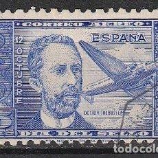 Sellos: ESPAÑA.EDIFIL Nº983.ULTRAMAR.5PTAS.DR.THEBUSSEM.USADO.ESTADO ESPAÑOL DE 1936 A 1949.. Lote 238590035