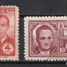 Sellos: ESPAÑA.EDIFIL Nº991 Y 992.HAYA Y GARCIA MORATO.USADOS.ESTADO ESPAÑOL 1936 A 1949.. Lote 238593855