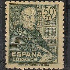 Sellos: ESPAÑA.EDIFIL Nº 1011.P.B.FEIJOO.VERDE.50CS.NUEVO.ESTADO ESPAÑOL 1936 A 1949.. Lote 238596640