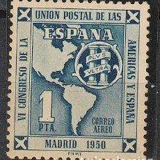 Sellos: ESPAÑA.EDIFIL Nº1091.CONGRESO UNION POSTAL DE LAS AMERICAS Y ESPAÑA.NUEVO.ESTADO ESPAÑOL 1936 A 1949. Lote 238600310