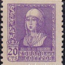 Francobolli: 1938 -1939 - ISABEL LA CATOLICA - EDIFIL 855. Lote 238643750