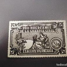 Sellos: SELLO PRO HUÉRFANOS DE LA GUARDIA CIVIL. 2 PTS.. Lote 238767575