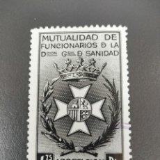 Sellos: SELLO MUTUALIDAD DE FUNCIONARIOS DE LA DIRECCIÓN GENERAL DE SANIDAD.. Lote 238767955