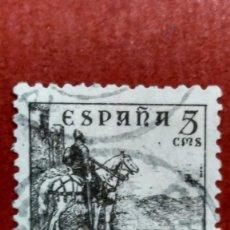 Timbres: SELLO ESPAÑA Nº 916. CIFRAS Y CID. 1940. USADO.. Lote 238914280