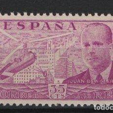 Sellos: SB.1/ ESPAÑA 1939, EDIFIL 882 MNH**, JUAN DE LA CIERVA- SIN FIJASELLOS. Lote 239315340