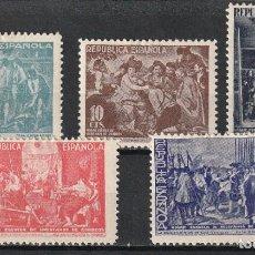 Sellos: ESPAÑA.BENEFICENCIA.ESTADO ESPAÑOL.NUEVOS.1938.EDIFIL Nº29-33.LOTE 2. Lote 239352860