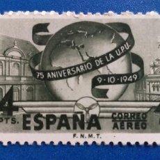 Sellos: NUEVO **. AÑO 1949. EDIFIL Nº 1065. LXXV ANIVERSARIO DE LA UNION POSTAL UNIVERSAL. Lote 239422575