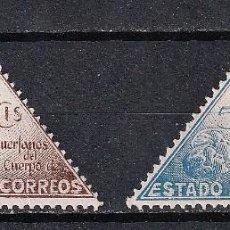 Sellos: ESPAÑA.BENEFICENCIA.ESTADO ESPAÑOL.NUEVOS.1938.EDIFIL Nº19 Y 20.VIRGEN DEL PILAR.. Lote 239455245
