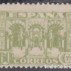 Francobolli: OFERTA.- SELLO Nº 810 CORDOBA NUEVO CON CHARNELA.. Lote 239461225
