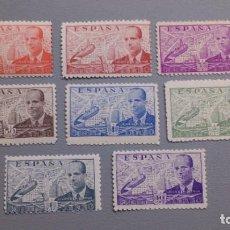 Sellos: ESPAÑA - 1941-1947 - EDIFIL 940/947 - SERIE COMPLETA - MNH** - NUEVOS - VALOR CATALOGO 47€.. Lote 239473640