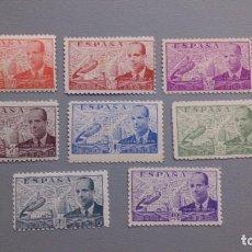 Sellos: ESPAÑA - 1941-1947 - EDIFIL 940/947 - SERIE COMPLETA - MNH** - NUEVOS - VALOR CATALOGO 47€.. Lote 239474340