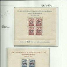 Selos: EDIFIL HB 53 54 SERIE COMPLETA HOJITAS SELLOS BARCELONA MNH AÑO 1943 NAVIDAD 1943. Lote 239475110