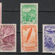 Sellos: ESPAÑA.BENEFICENCIA.ESTADO ESPAÑOL.EDIFIL Nº21-25.HISTORIA DEL CORREO.NUEVOS.1938. Lote 239491425
